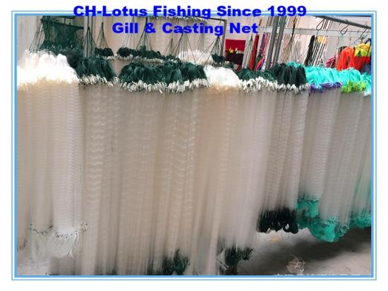 mono or multi casting or gill fishing net fish net