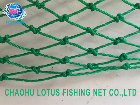 Good Quality Multifilament Fishing Net