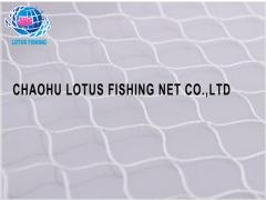 High quality Nylon/Polyester Multifilament Knotted Net